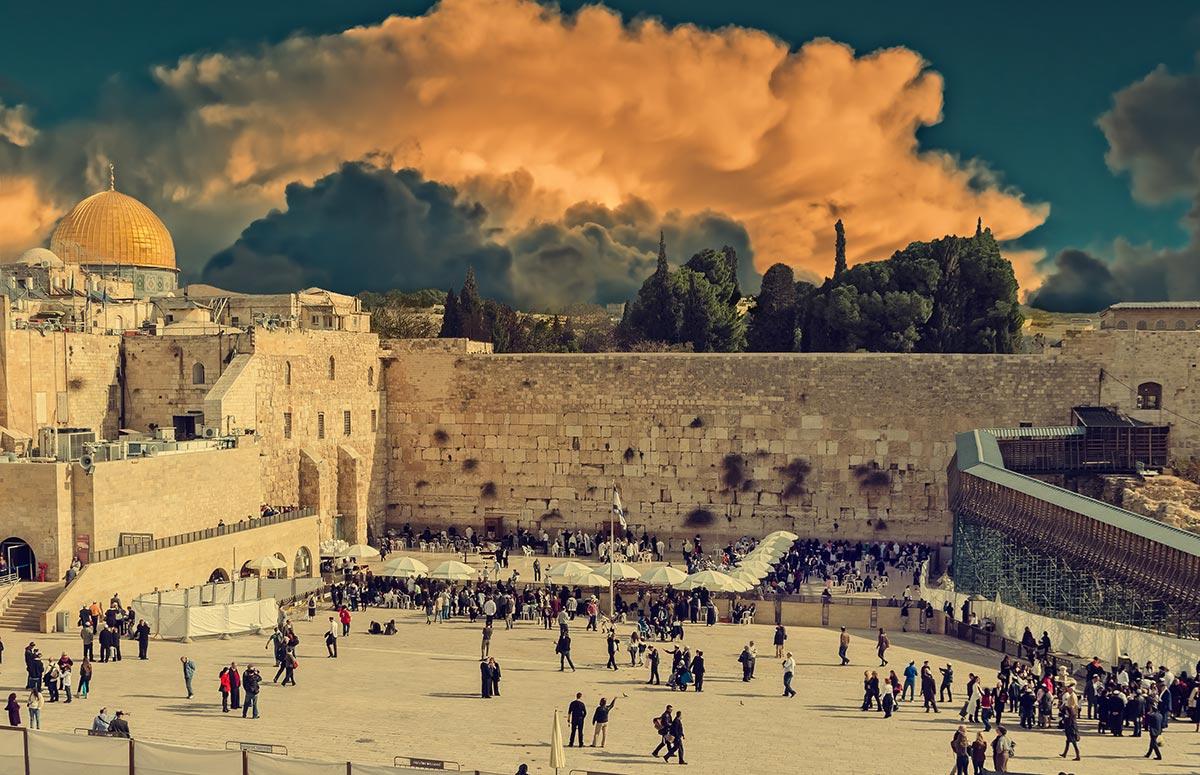 Если я забуду тебя, Иерусалим