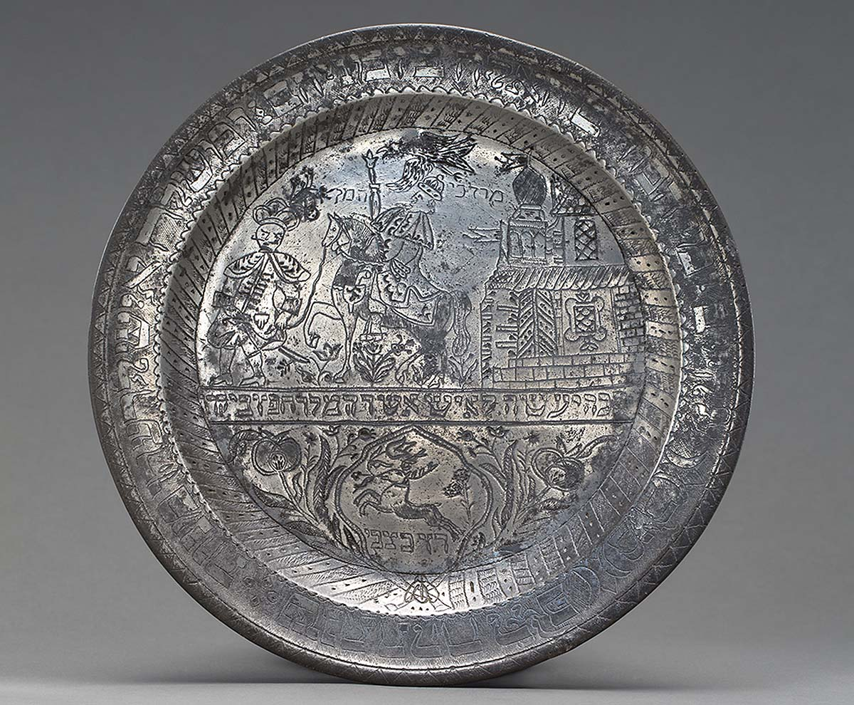 Plate for delivering Purim gifts