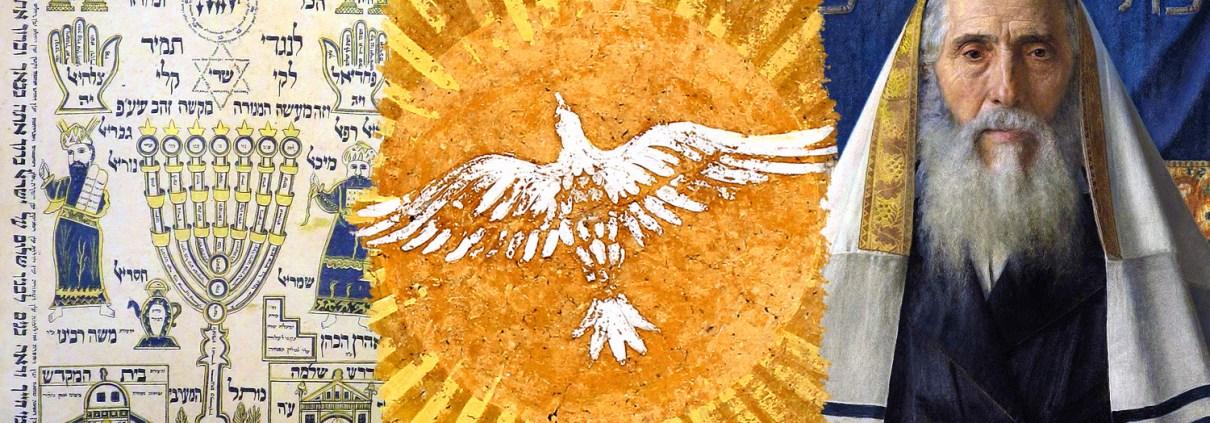 Еврейская духовность и Святой Дух