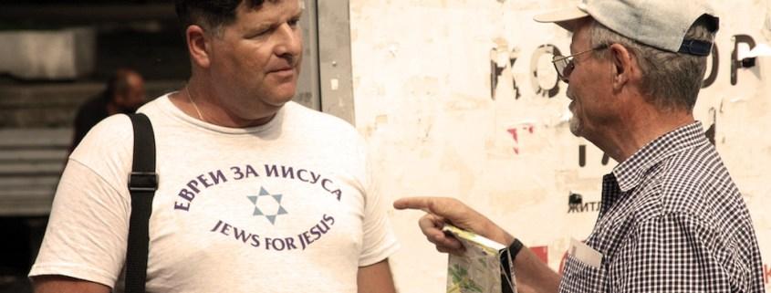 Ты еврей?
