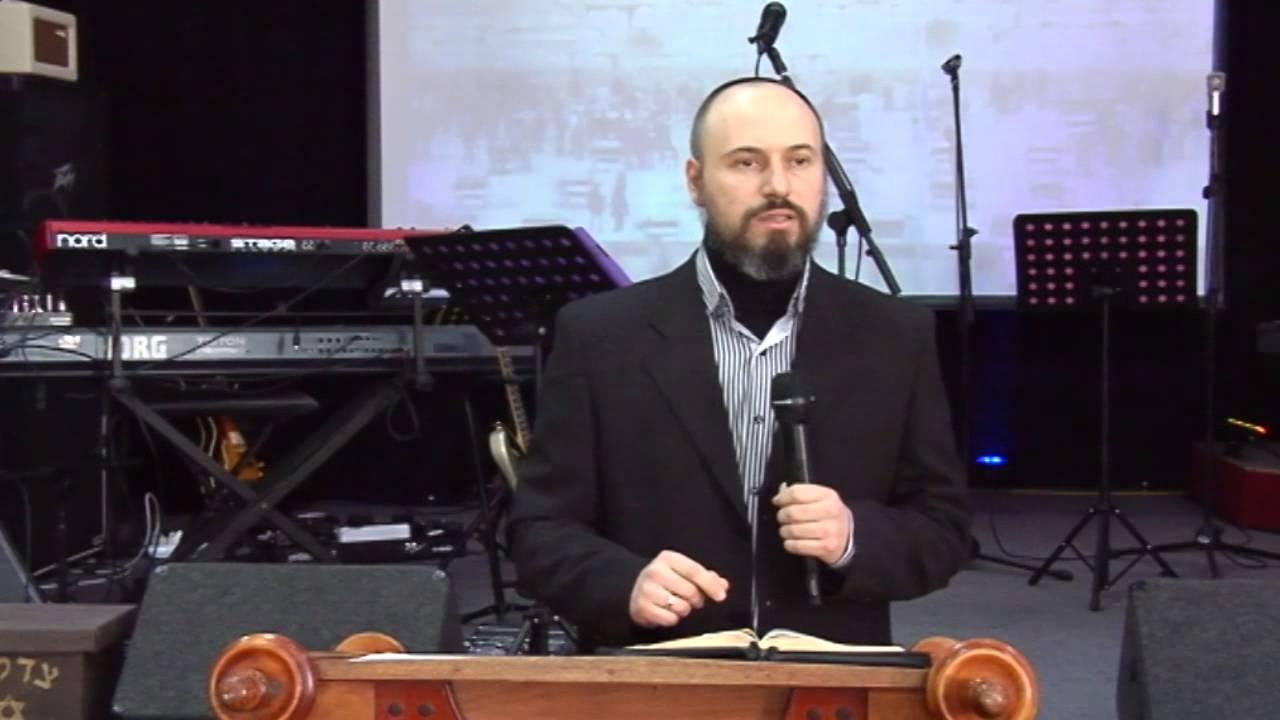 Леонид Вассерман. Евреи за Иисуса