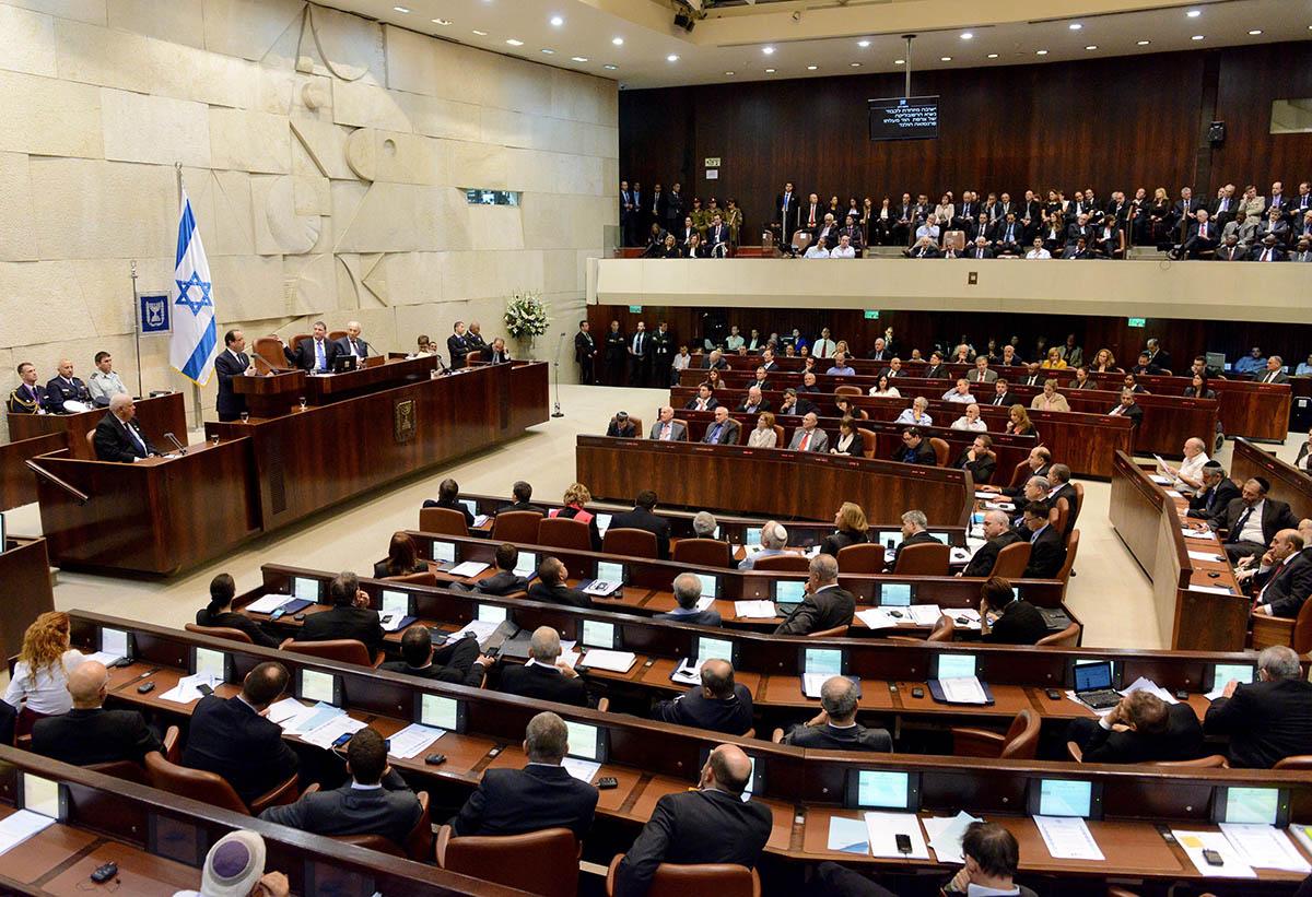 Кнессет – израильский парламент