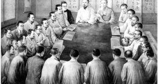 기미 독립 선언서
