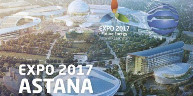카자흐스탄 2017 아스타나 엑스포, 한국관 서포터즈 모집