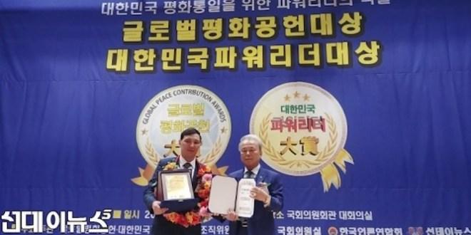 카자흐스탄, 2017 ' 글로벌평화공헌 대상, 시상식 특별대상 수상