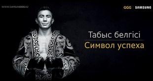 제일기획, 러시아·카자흐스탄 광고랭킹 1위 왜?