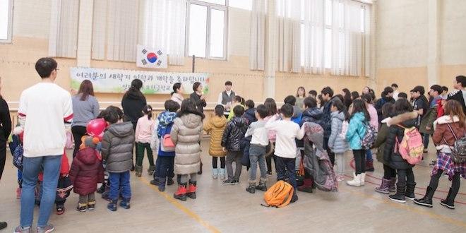 알마티 토요한글학교 2018년 1학기 개학식, 더 풍성해진 '알토랑 책방'
