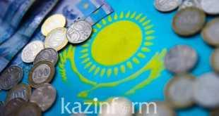 2018년 2월 6일 CIS 뉴스-중앙은행, 인플레이션 완화 정책