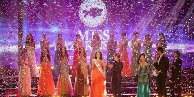 3월 미스 카자흐스탄-2017 선발대회 열린다