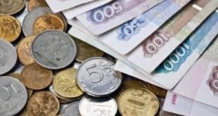 2018년 9월 18일 CIS 뉴스-유라시아 개발은행, 루블을 지불 수단으로 통일 제안