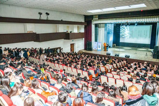 2018_12 교육원 가을학기 종강식-2