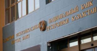 2019년 9월 12일 CIS 뉴스-카자흐 국립은행, 금리 9.25%로 상향 조정
