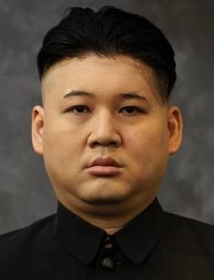 Ким Чен Ын: цитаты, афоризмы и высказывания