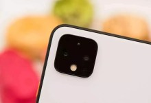 Photo of Sorprendentes Fotografías  con Google Pixel 4