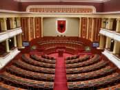 Salla e Parlamentit shqiptar Rezultati i zgjedhjeve 2017 Tirane Shqiperi Citizens Channel