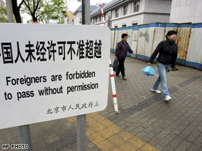 china sign for foreigners