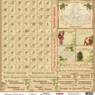 бумага для скрапбукинга новогодняя