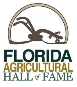 Agricultural Hall of Fame