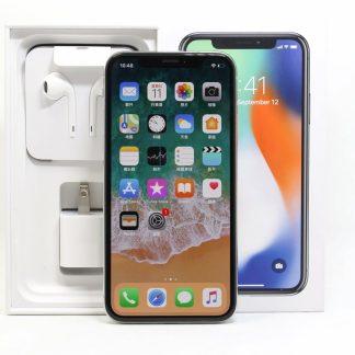 高雄青蘋果3c 高價收購二手中古iPhone X