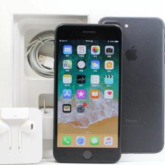 台南橙市3c高價收購二手中古蘋果手機