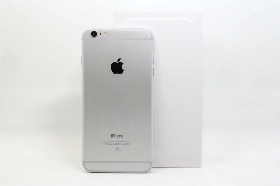 青蘋果3c回收二手蘋果手機