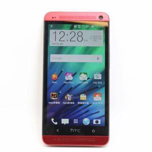 高雄青蘋果3c 高價收購HTC ONE