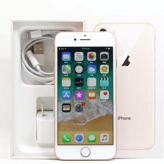 台南橙市3c買賣收購二手iPhone 8 蘋果手機