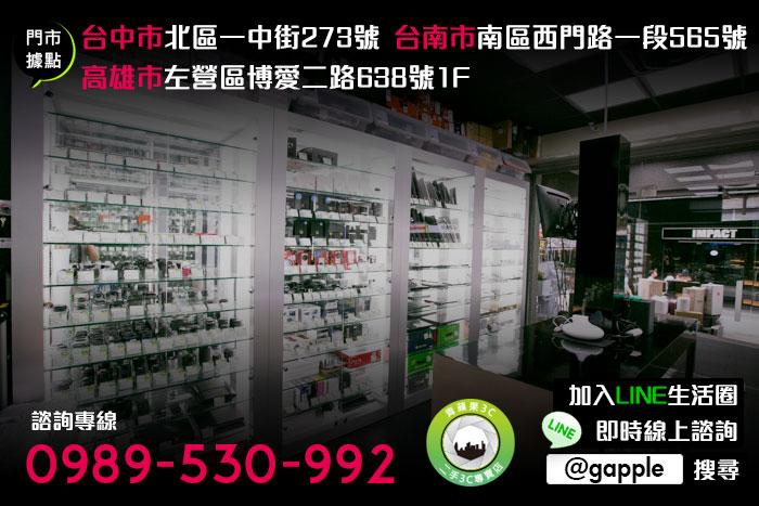 台中西屯區買賣收購全新未拆封 OPPO R15 CPH1835 手機