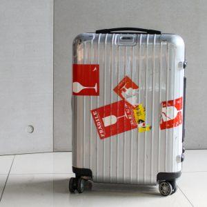 高雄青蘋果3c專業收購RIMOWA SALSA DELUXE 844.52.61.3銀 四輪登機箱