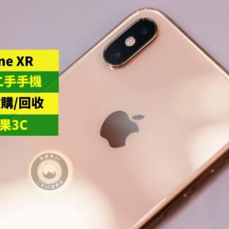 二手iPhone xr 64G 黃色