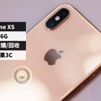 二手iPhone xs 256G 金色