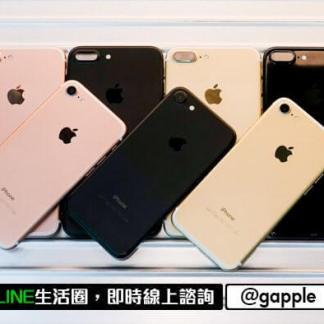 二手iPhone xr 64G 白色