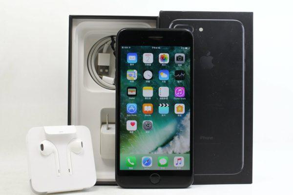 台中北區賣二手iPhone 7 Plus 曜石黑 256G 256GB