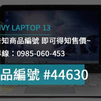 HP ENVY LAPTOP 13 二手