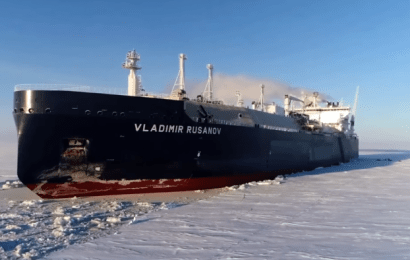 Firm Ships 1st LNG Cargo To China