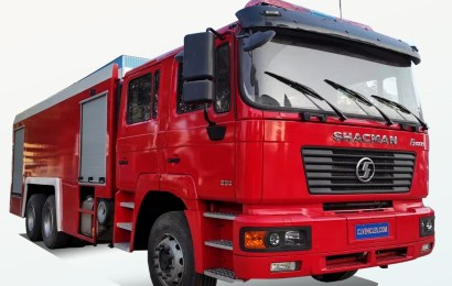 SHACMAN Nigeria Boosts Product Range With Fire Trucks