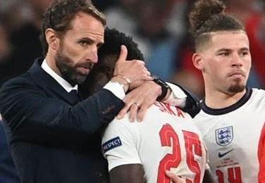 England Lose Euro 2020 Final