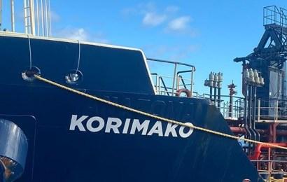 ExxonMobil Begins Barge Deliveries Of Low Sulphur Marine Fuel