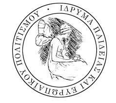 Υποτροφίες Ιδρύματος Παιδείας και ευρωπαϊκού πολιτισμού