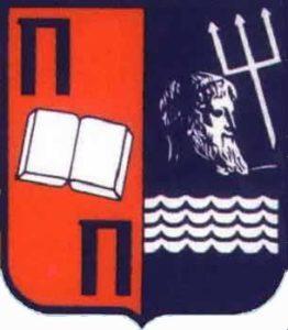 Πανεπιστήμιο-Πειραιώς