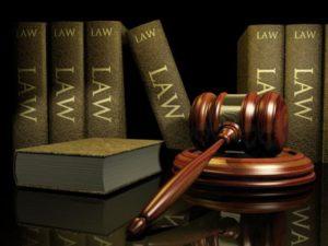πτυχίο Νομικής