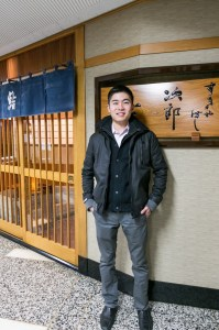 Jason Outside Sukiyabashi Jiro