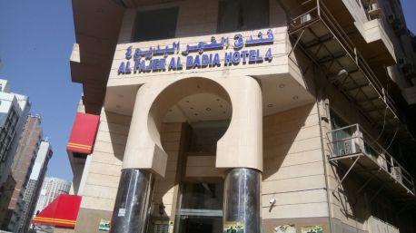 alfajar-albadea-4-meccah-hotel-front