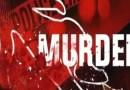 पति की हत्या करने के बाद पत्नी ने फांसी लगाकर दी जान | विकास श्रीवास्तव की रिपोर्ट