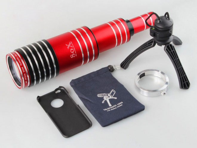 Teleskopski objektiv z 80x optičnim zoomom Spy Ultra, tripod in etui.