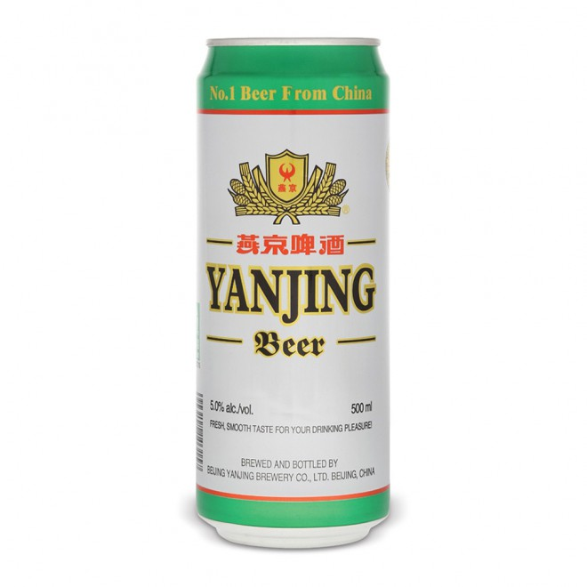 Pivo Yanjing
