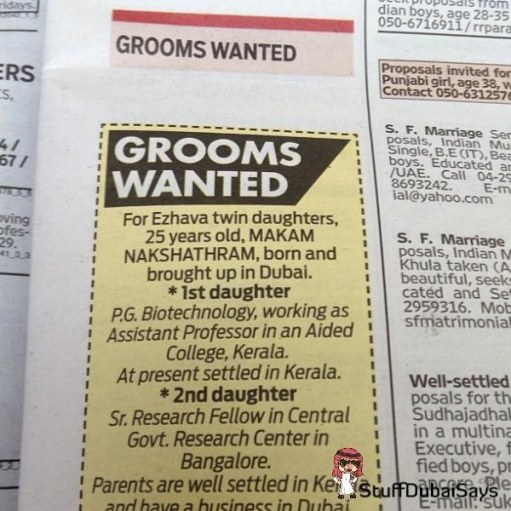 Oglas za ženina
