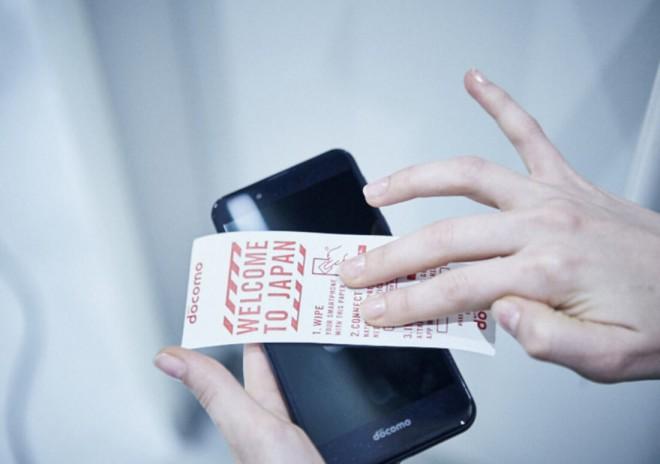Vaš pametni telefon je leglo bakterij.