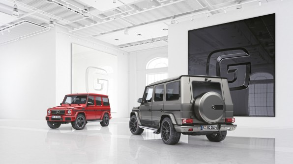 Mercedes-AMG G65 Exclusive Edition