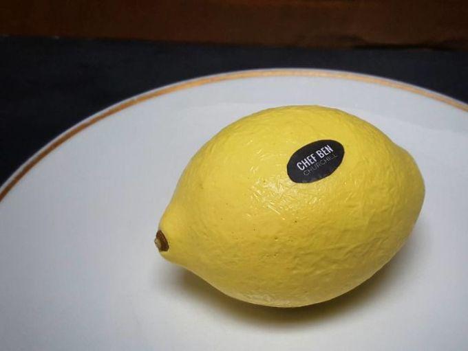 Sladica v obliki limone.